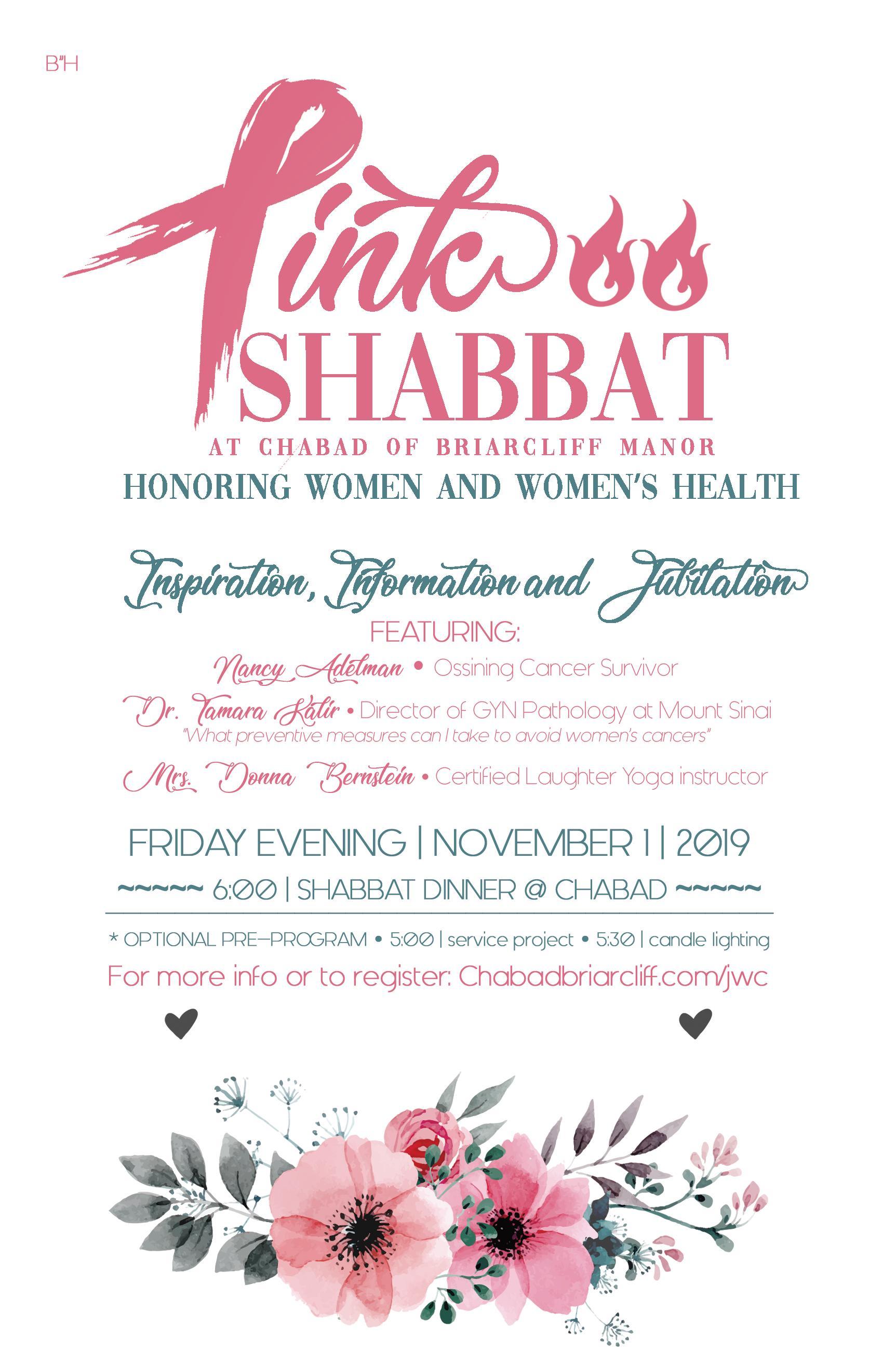 Pink Shabbat-page-001.jpg