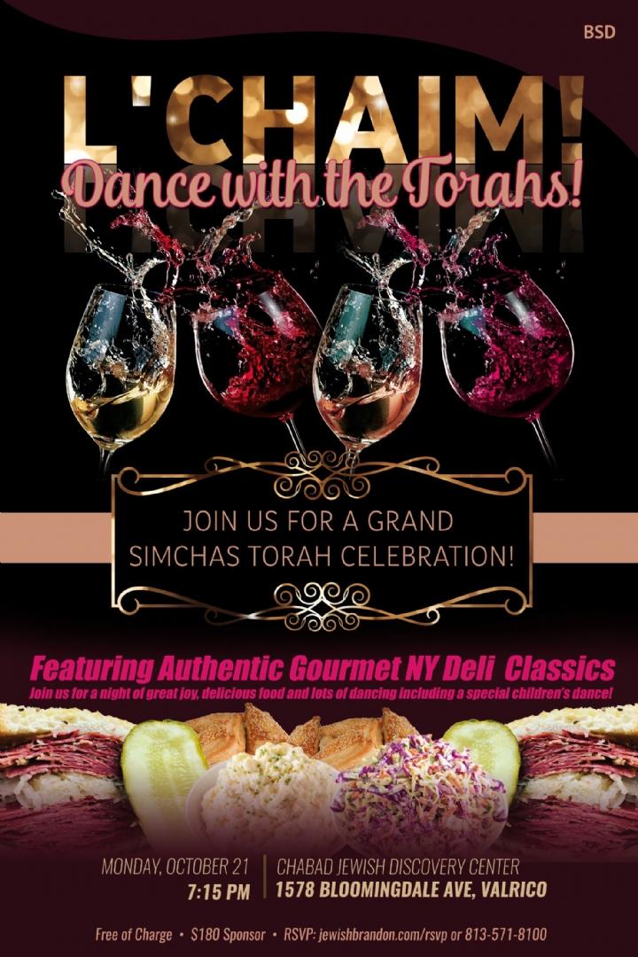 Simchas Torah low res.jpg