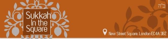 Sukkah invitation 2018 - cropped.jpg