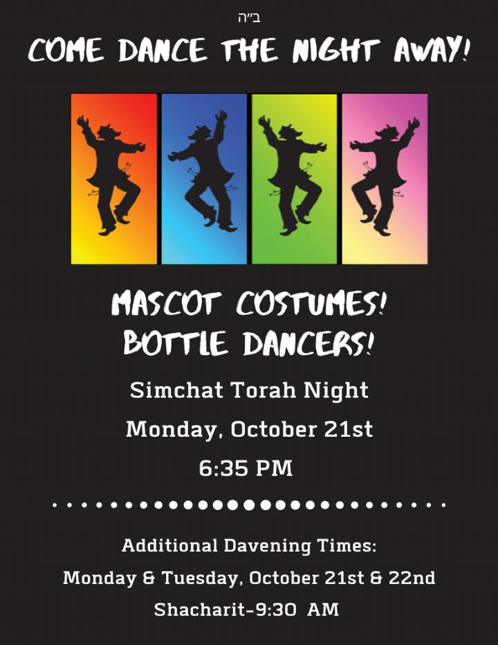 Simchat Torah Flyer.png