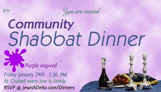 Shabbat Dinner purple.jpg