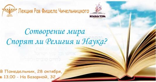 Банер на 28.10.19.jpg