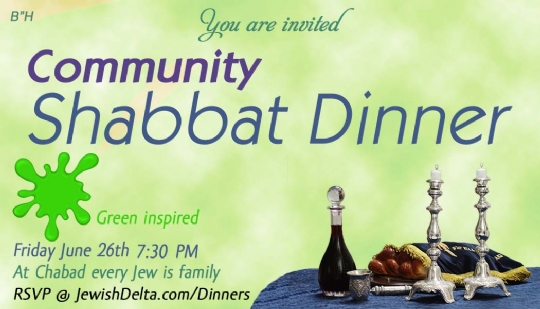 Shabbat Dinner aug 10.jpg