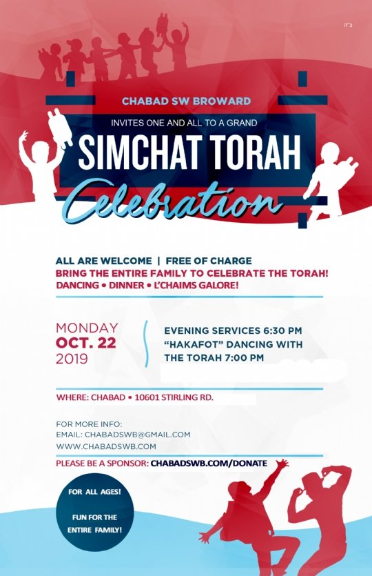 Simchas Torah - Flyer.jpg