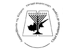 rabbinate logo small.jpg