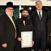 Montenegro President and 500 Attend Investiture of New Chief Rabbi