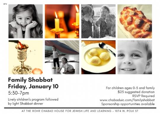 Family Shabbat West Loop.jpg