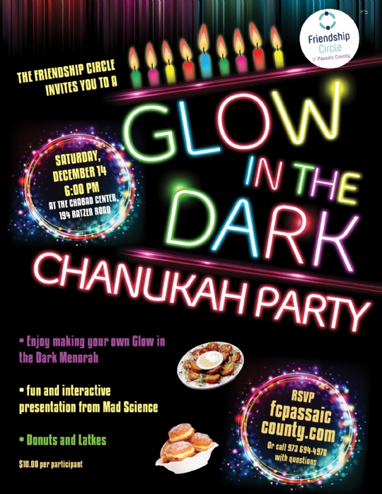Glow in the Dark Chanukah Party Jpg.jpg