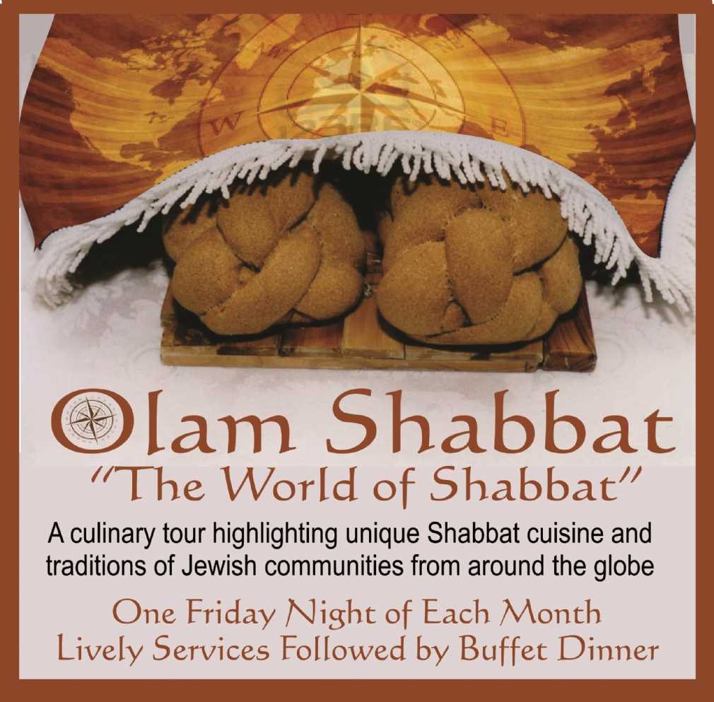 Olam Shabbat Web Page.jpg