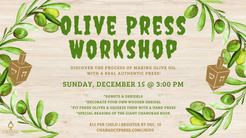 Jkids Olive press.png