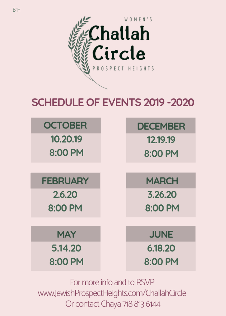 event dates.png