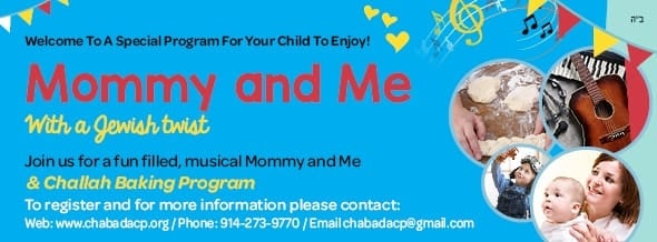 Mommy and Me Banner.jpg
