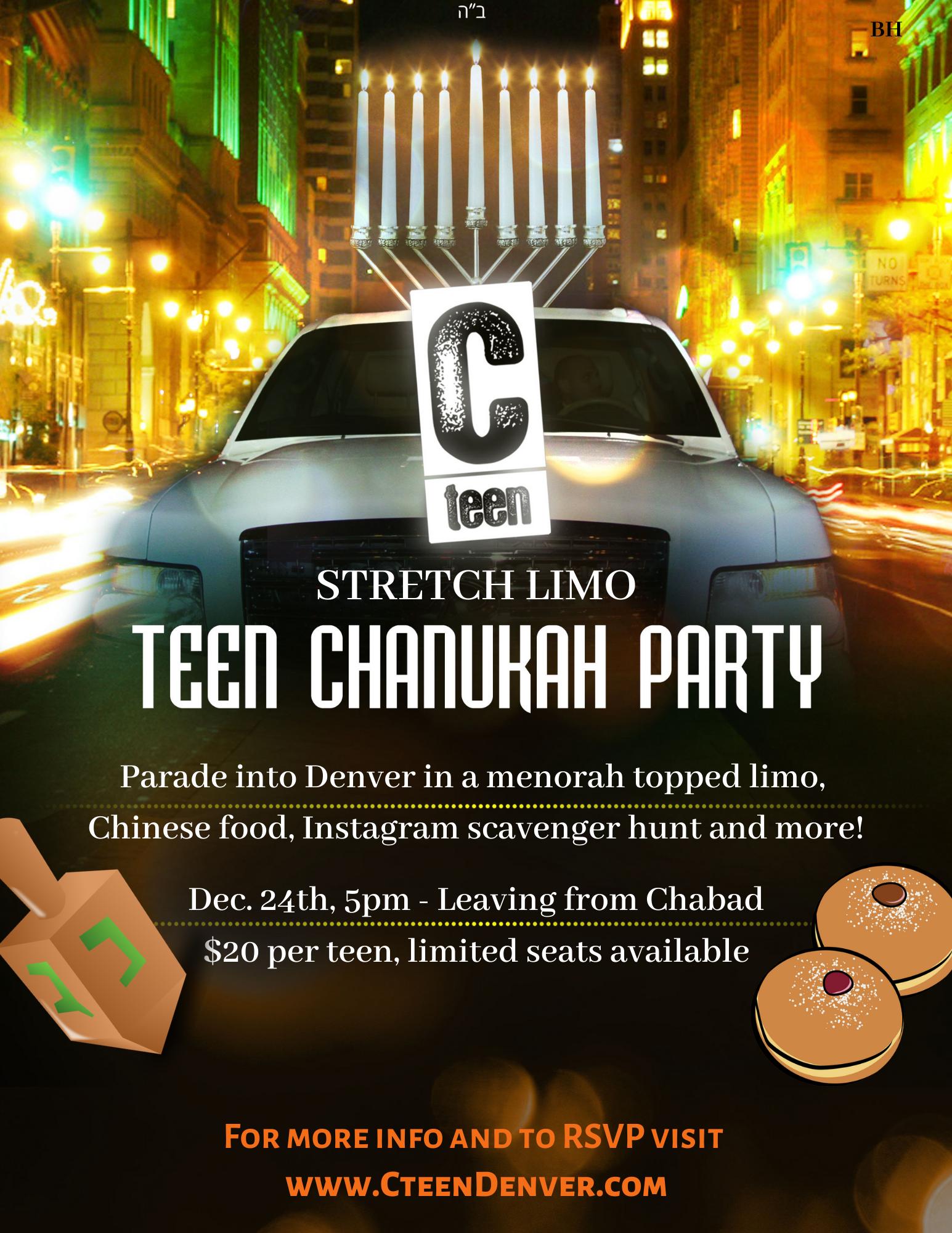 Cteen Chanukah (1).png
