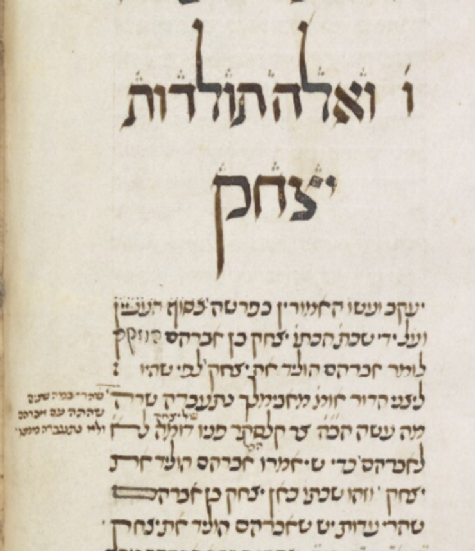 MS. Canon. Or. 81 (1396) fol. 23 Toldot.png