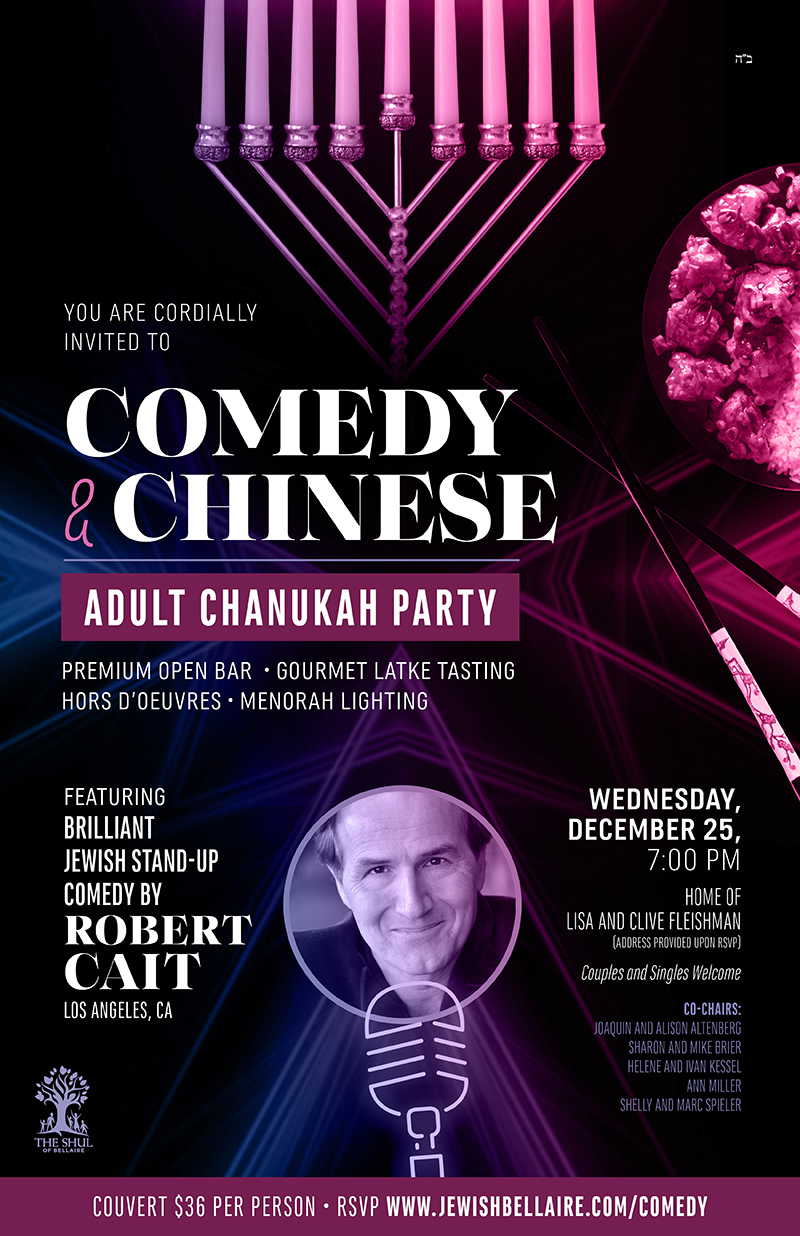Comedy & Chinese invite.jpg