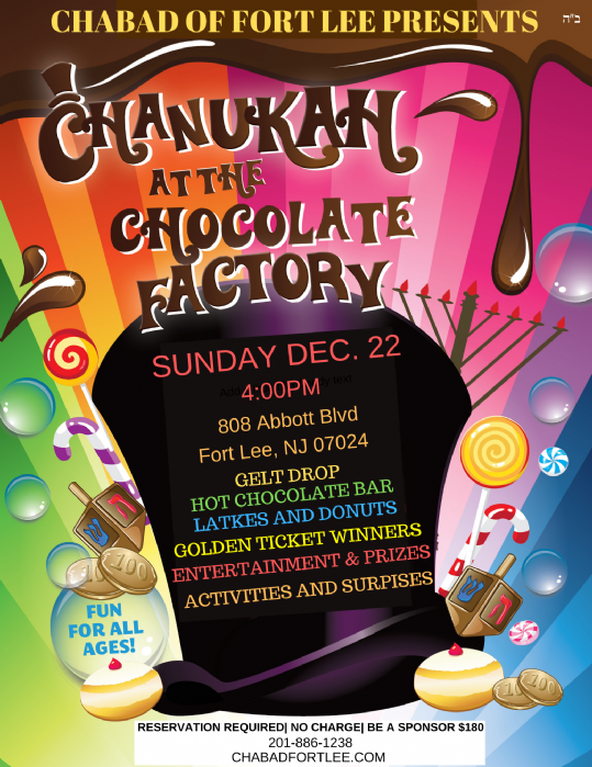 Chanukah Chocolate Factory Flyer (2).png