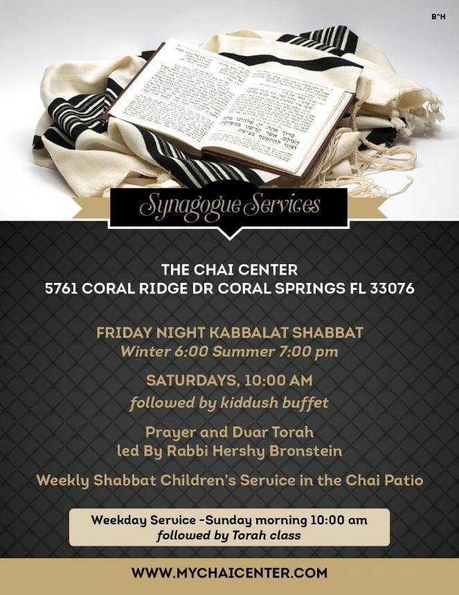 Shabbat Services 8.5x11.jpg