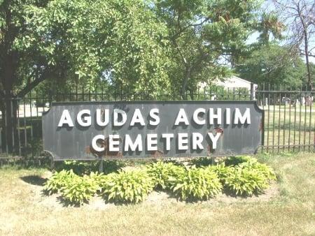 Agudas Cemetery.jpg
