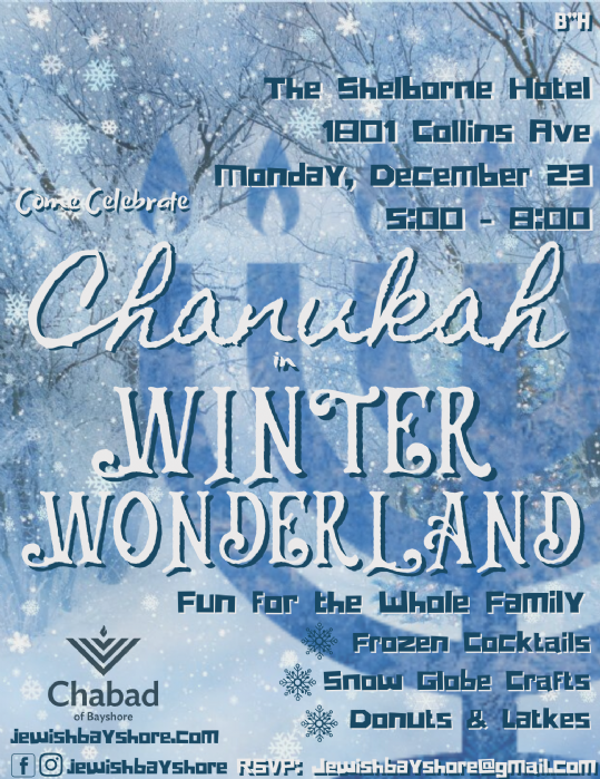 Chanukah Winter Wonderland (1).png