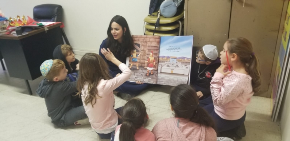 Purim Gift Project