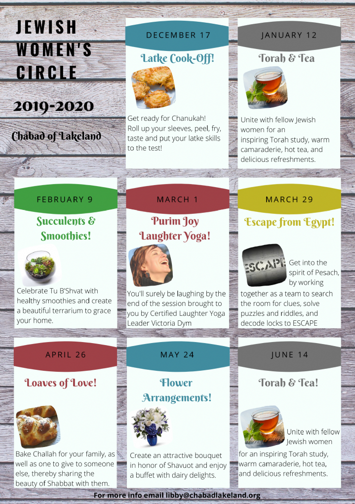 2020 JWC schedule PNG.png