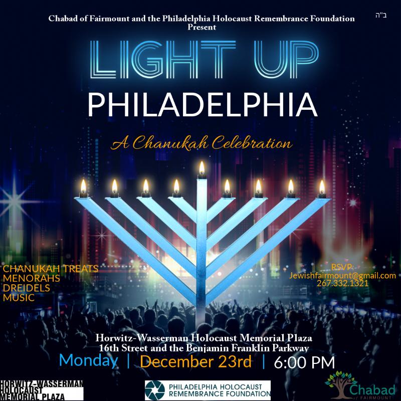 menorah lighting 2019.png