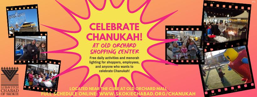 facebook chanukah 2019 (1).png