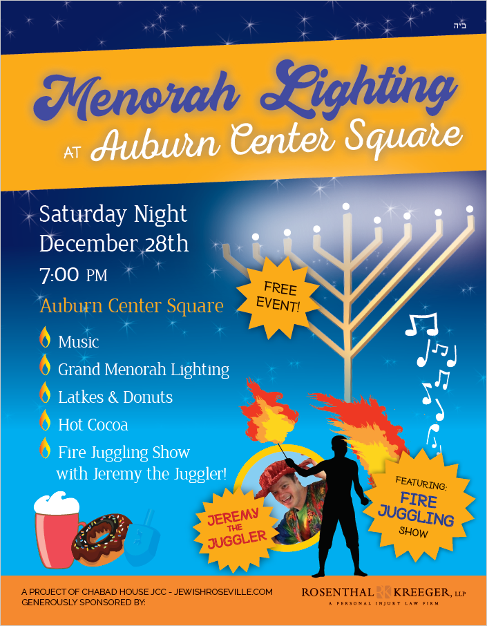 Auburn Center Square.png