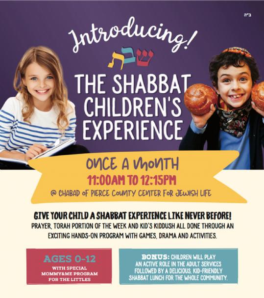 Shabbat Children's Experience.png