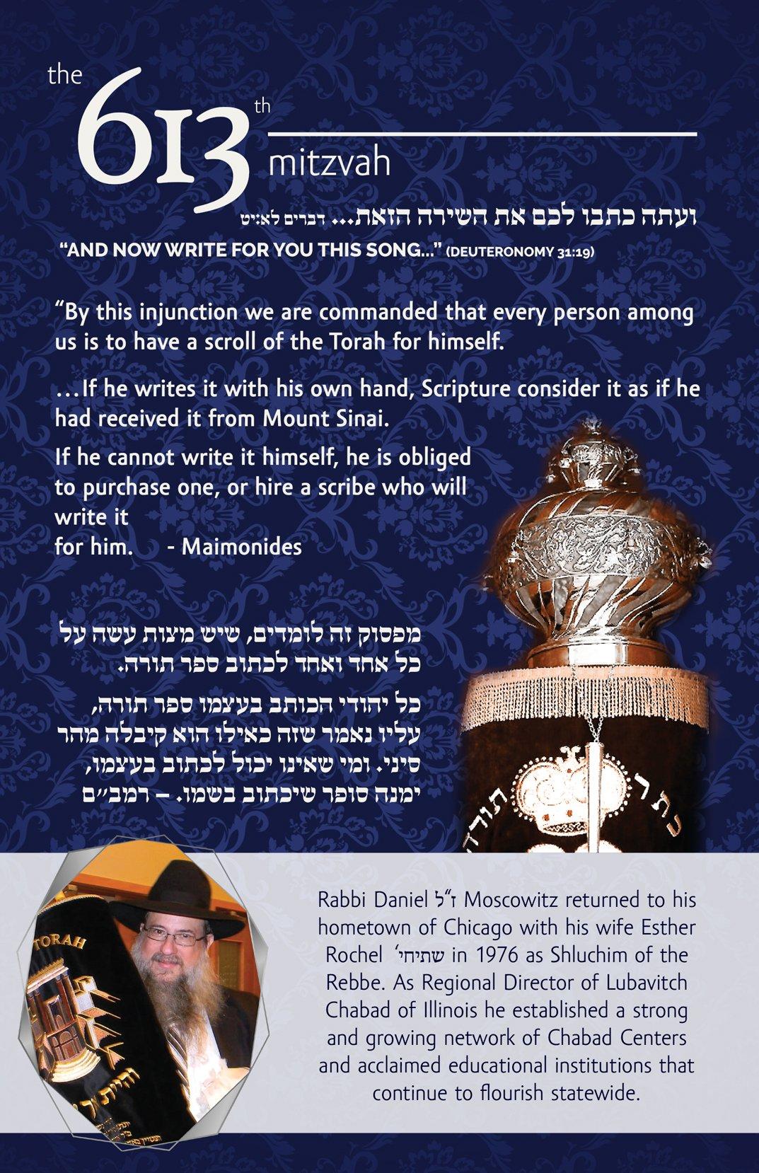 CI-Unity-Torah-Mini-Site-About.jpg