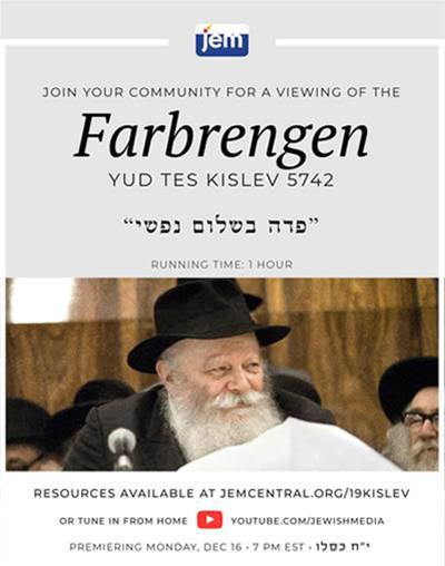 An hour-long excerpt of a Yud Tes Kislev farbrengen will be aired online (Photo: JEM)