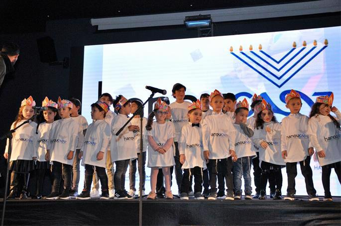 A children's performance of songs kicked off Hanukkah 2019.