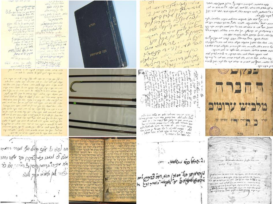 All images provided by Library of Agudas Chassidei Chabad - Ohel Yosef Yitzchak Lubavitch