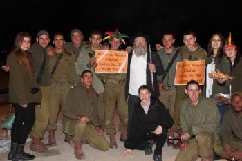 IDF Purim with Wellesley Weston Chabad