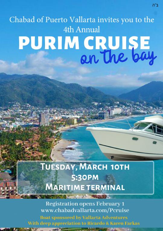 purim cruise (12).png