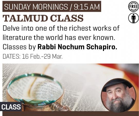 Marketing Term 1 2020 - 08 Talmud.png