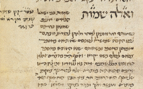 MS. Michael 384, fol. 36 (1399) Shemot.png