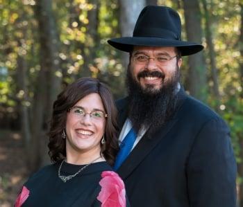 Rabbi Shalom & Aharona Lubin