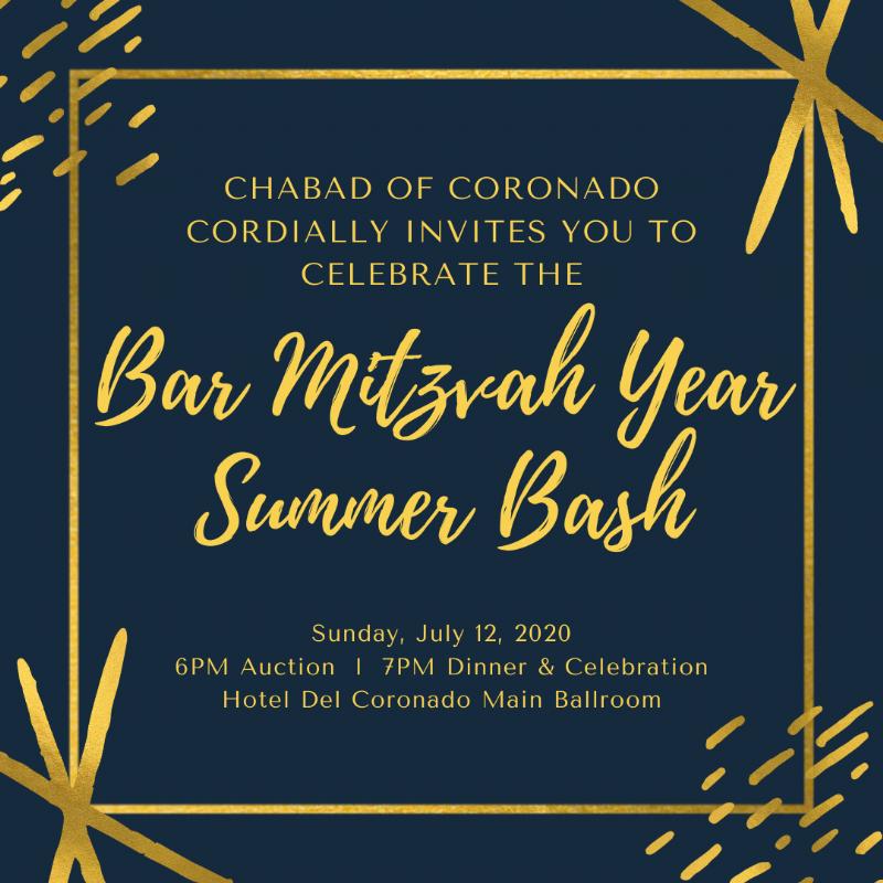 Bar Mitzvah Year Summer Bash.png