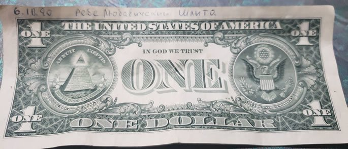 One of the dollars we received from the Rebbe in 1990.