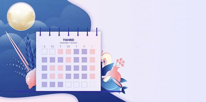 Jewish Calendar 2022 Chabad.17 Jewish Calendar Facts Jewish History