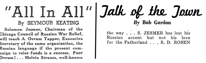Two separate items in the Sentinel, from 1944 and 1937, respectively picked up on Jesmer's affinity for Russian language and his continued connection to the Soviet Union (courtesy of www.nli.org.il).