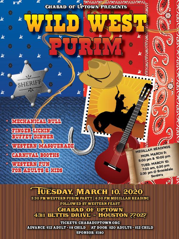 Purim Wild West 2020 11x17 PRINT.jpg