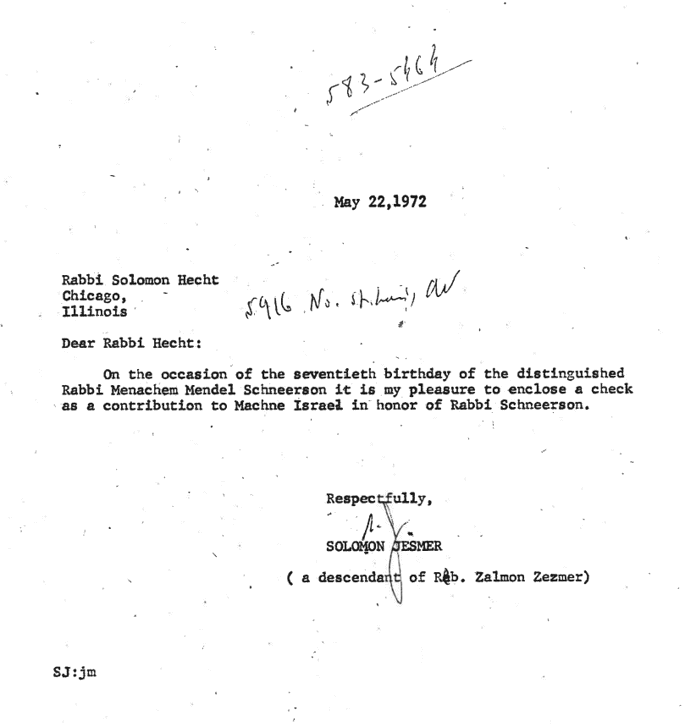 Jesmer's cover letter, sent in advance of the Rebbe's 70th birthday (courtesy of Lubavitch Chabad of Illinois Archives).
