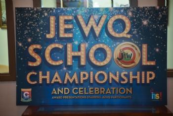 Jew Q Competition 2020