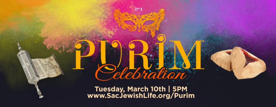 Purim FB Banner.png