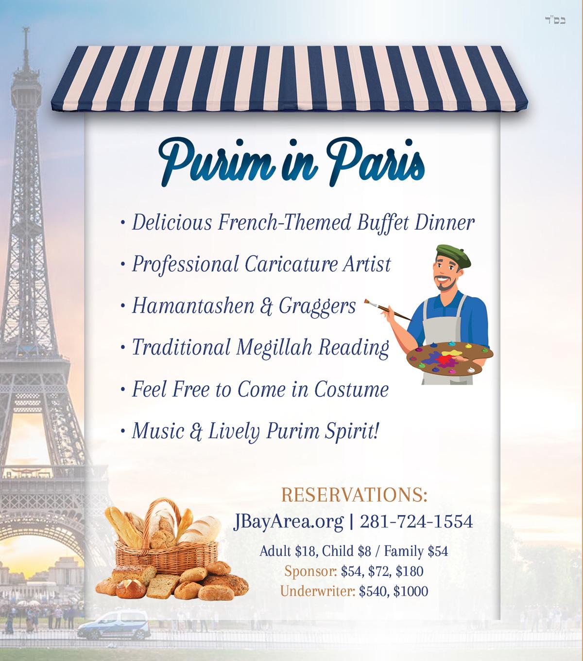 Purim-in-Paris-80-DETAILS-1200.jpg