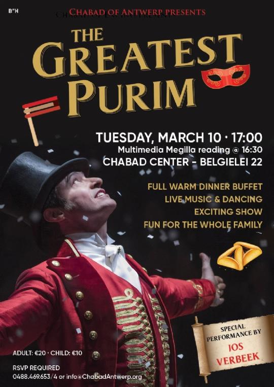 Purim Circus 2020.jpg