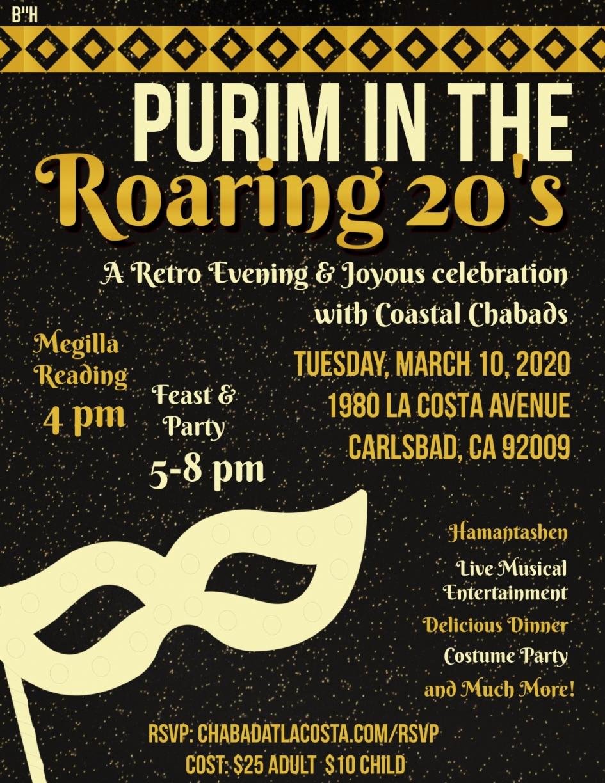 Purim 2019 flyer.jpeg
