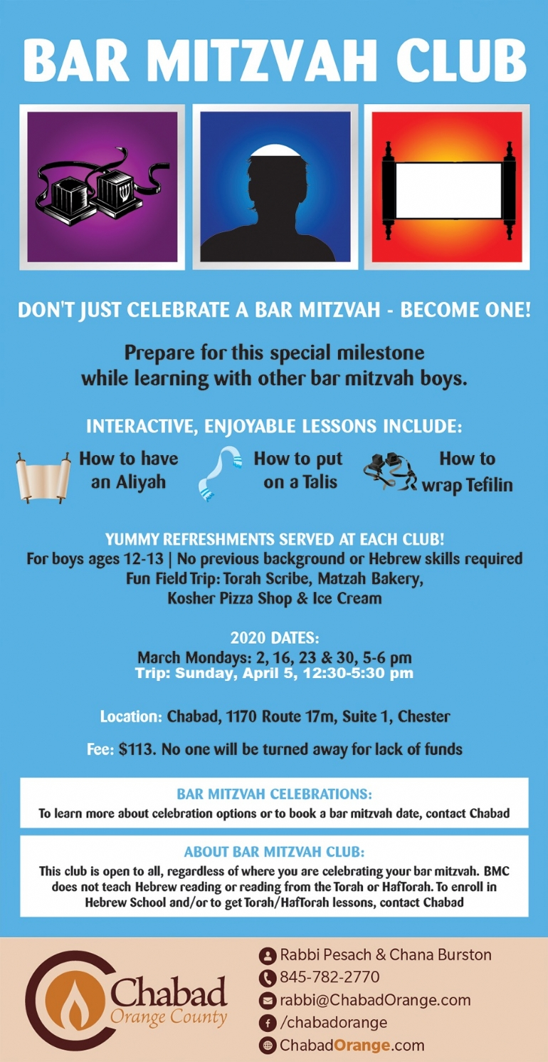 Bar Mitzvah Club.jpg